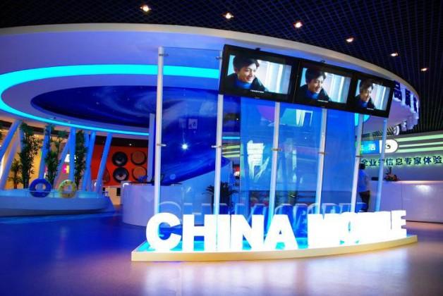 浙江杭州 服务内容:展厅设计,制作,装修,施工 项目介绍:中国移动通信