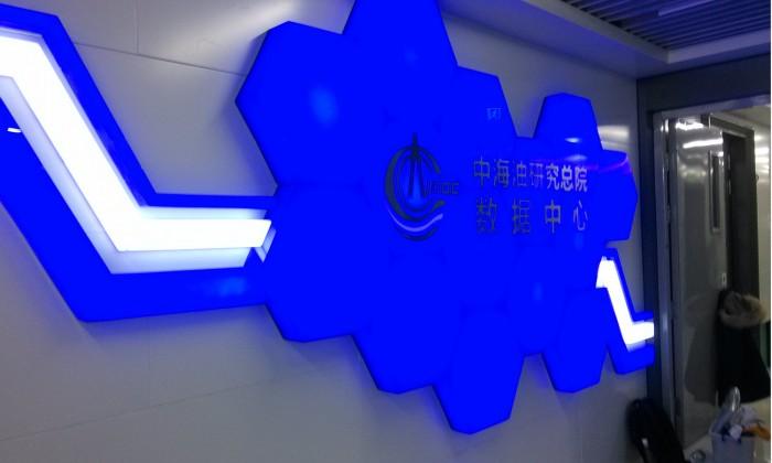 展厅设计 项目时间:2014年12月16日 项目城市:北京 项目背景:中国海洋
